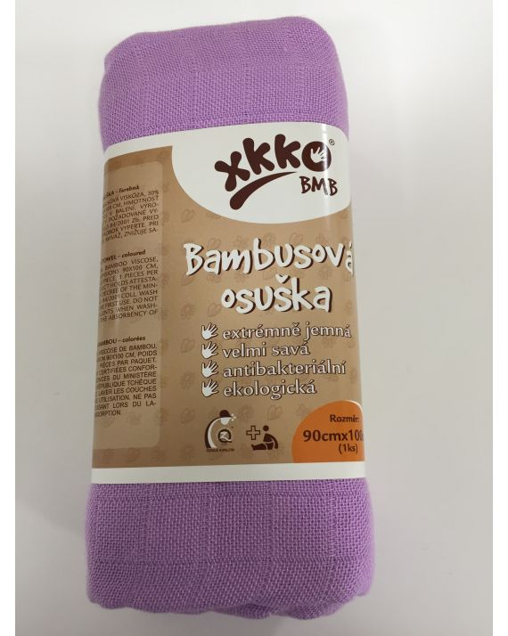 Муслиновая пеленка из бамбука XKKO® арт. ВМВ120003 малиновая 120х120 см
