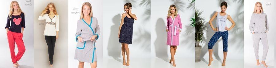 Одежда для Дома и Сна ☾ Пижамы 05222b0016d83