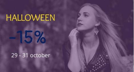 Скидка 15% на ВСЕ товары к ночи Halloween!